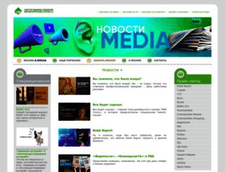 media.informexpress.ru screenshot