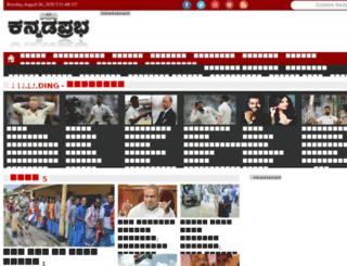 media.kannadaprabha.com screenshot