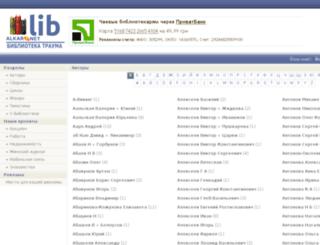 media.matrix.odessa.ua screenshot