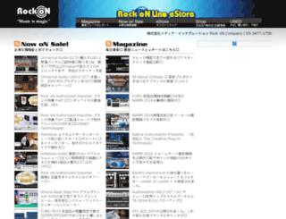 media.miroc.co.jp screenshot