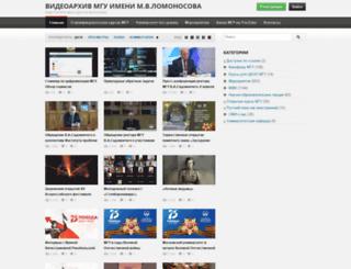 media.msu.ru screenshot