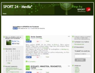 media.sport24.gr screenshot
