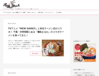 media.takumen.com screenshot