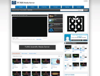 media.tums.ac.ir screenshot