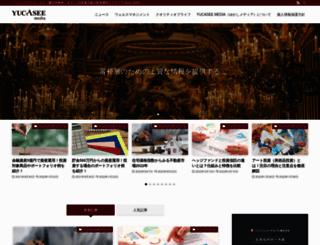 media.yucasee.jp screenshot