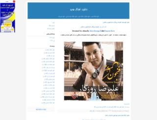 media7.blogfa.com screenshot