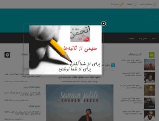 media7.ir screenshot