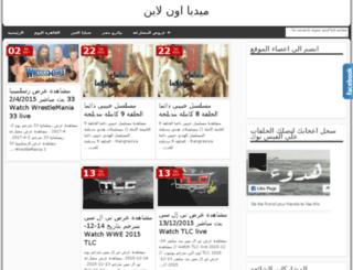 mediaaonlline.blogspot.co.il screenshot