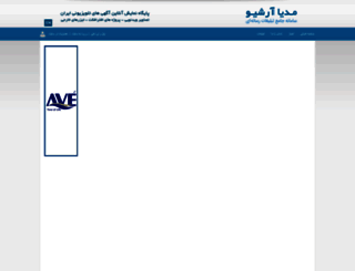 mediaarshiv.com screenshot