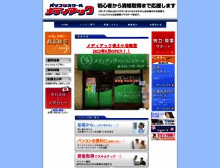 mediac-ps.com screenshot