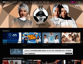 mediacorptv.com screenshot