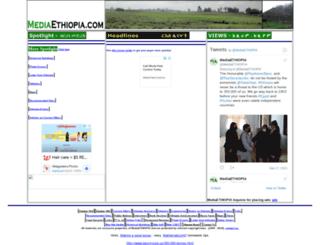 mediaethiopia.com screenshot