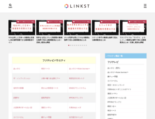 mediagate21.jp screenshot