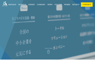 mediahouse.co.jp screenshot