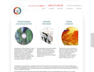 mediajet.ru screenshot