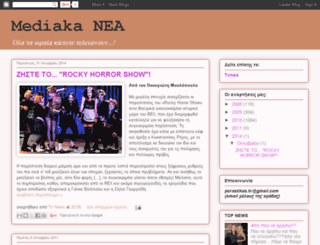 mediakanea.blogspot.com screenshot