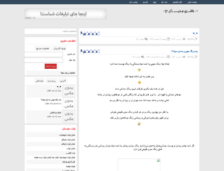medial.rozfa.ir screenshot