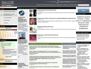 medialawca.org screenshot
