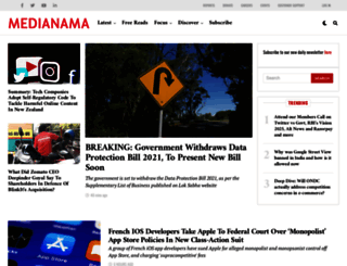 medianama.com screenshot
