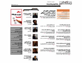 medianews.ir screenshot