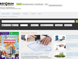 mediarealtor.ru screenshot