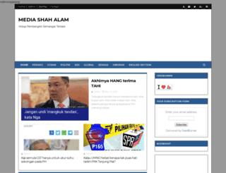 mediashahalam.blogspot.com screenshot