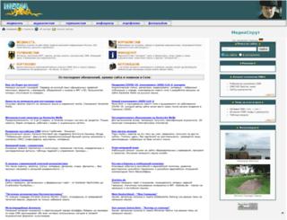 mediasprut.ru screenshot
