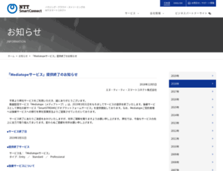 mediatope.com screenshot