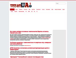 mediaua.com.ua screenshot