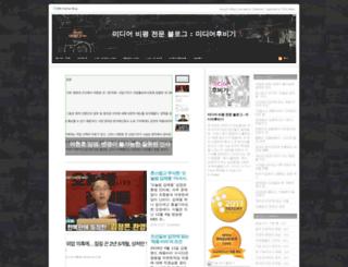 mediawho.net screenshot