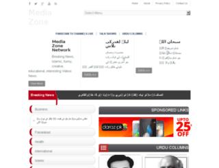 mediazonenetwork.blogspot.com screenshot