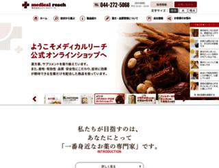 medical-re.co.jp screenshot