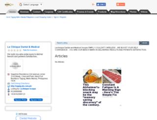 medical.wowcity.com screenshot