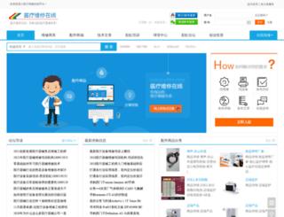 medical007.com screenshot
