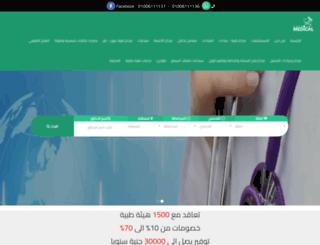 medicalcardeg.com screenshot