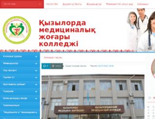 medicalcollege.kz screenshot