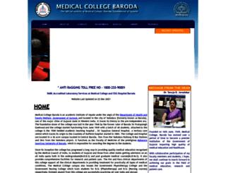 medicalcollegebaroda.edu.in screenshot