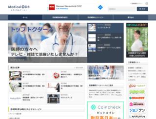 medicaldb.jp screenshot