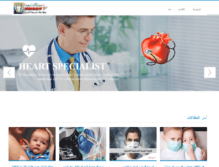medicalegypt.com screenshot