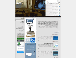 medicalequipment.ir screenshot