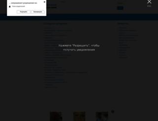 medicalhandbook.ru screenshot