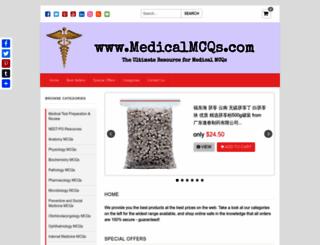 medicalmcqs.com screenshot