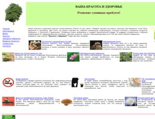 medicina.igamez.info screenshot