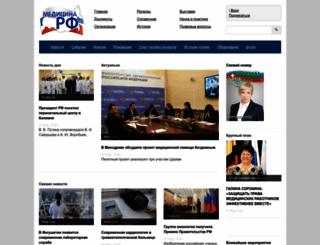 medicinarf.ru screenshot