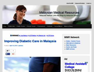 medicine.com.my screenshot