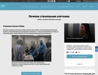 medicinepg.com screenshot