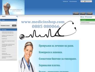 medicinshop.com screenshot