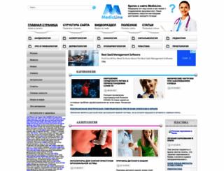 medicline.org screenshot