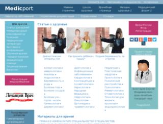 medicport.ru screenshot