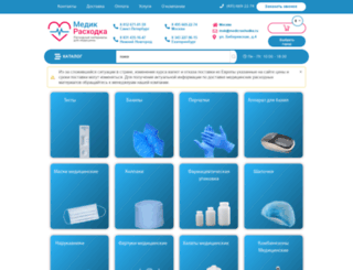 medicrashodka.ru screenshot